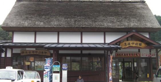 JR豊後中村駅までお迎え