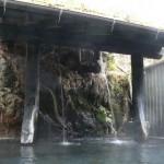 筋湯温泉の露天風呂 岩ん湯