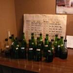 果実酒と薬用酒の試飲