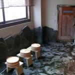 清風荘 内湯の浴場