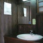 ちゃがまの湯 手洗い場