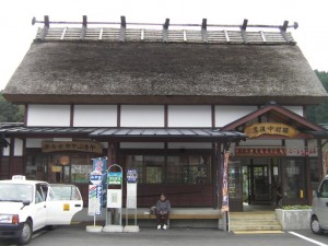 bungonakamura eki